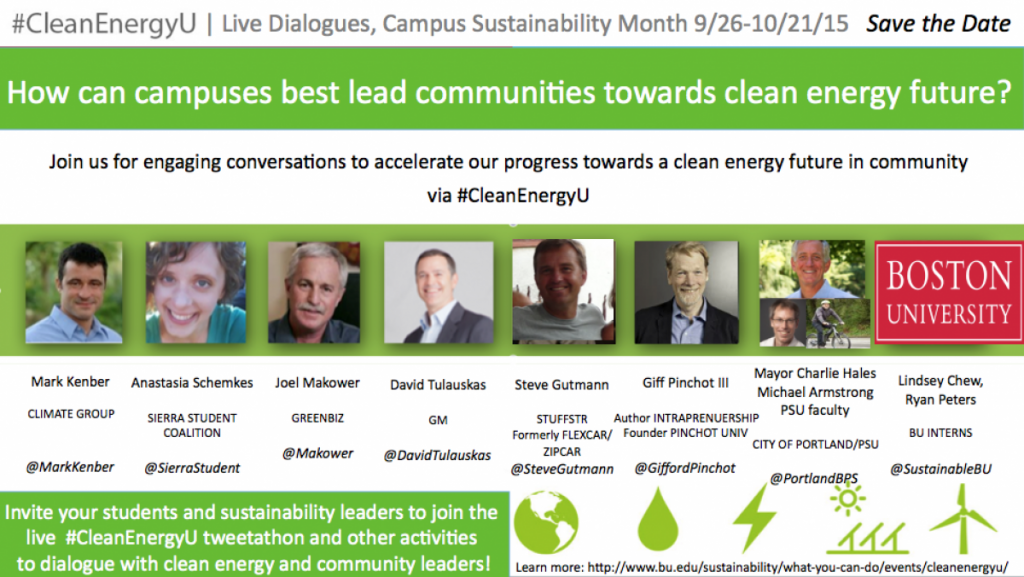#CleanEnergyU Save the Date 2015 fall dialogue[3]
